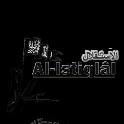 ISTIQLAL-250x250